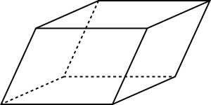 A parallelepiped